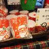 クリスマス商品【紙型】