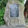 渡鹿神社の石造物