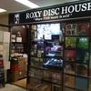 シンガポールのレコード/CD屋めぐり(2):ROXY DISC HOUSE (Adelphi)