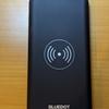 【ガジェット】BLUEDOT製おすすめモバイルバッテリー BMB-Qi10