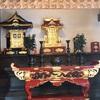 日蓮上人を救ったアワビとサザエの伝説 米が浜のお祖師さま(横須賀市)
