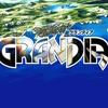 グランディアHD版 パームの街 攻略(画像あり)