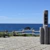 北海道礼文島観光案内:澄海(すかい)岬について