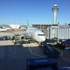 シカゴ・オヘア国際空港からニューヨーク・ラガーディア空港までのフライトレポート