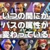 """【Apex Legends】パスがいつの間にかサポートから""""リーコン""""になっている件"""