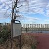 梶原の渡船場跡  北区堀舟