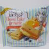 【新商品レポ】アサヒ クリーム玄米ブラン チーズのブラウニー
