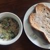 美腸スープで身体を温めて、おこもりを決め込む