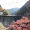 ダムツアー2020四国編②