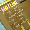 HOTLINE店ライブ神戸三宮店8月6日(土)Vol.6 レポート!!