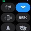 【Apple Watch】バッテリー駆動時間は意外と長い!