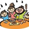 【期間限定で外食モニターでポイント10%増量】ANAマイル交換でお得なECナビが外食モニターでポイント10%増量実施