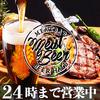 【オススメ5店】上野・御徒町・浅草(東京)にあるビアホールが人気のお店