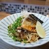 【あとり酒店】サバのまぜ麺でランチ営業を始めました(南区大須賀町)