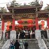 【春節2017】中華街でお祝い⑥関帝廟と媽祖廟