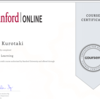 Coursera Machine Learningを修了した