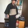 「着物×ショルダーバッグ」で和洋ミックスコーディネートしてみたゾ!