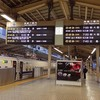 うどん・ラーメン・駅弁 1,845km