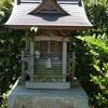 神宮・神社まとめ5