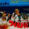 "<span itemprop=""headline"">映画「ワイルドバンチ」(1969):西部劇の傑作。</span>"