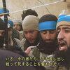 【IS動画・日本語訳+写真28枚】イスラム国(IS)戦術分析(27)◆出撃(2)「死の誓い」と殉教