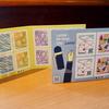 文房具好きなら買わずにいられない!「ふみの日にちなむ郵便切手」が文房具柄で登場