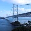 【New Year Trip 2020 大阪/兵庫/徳島】最終回.鳴門海峡で鯛茶漬け食べて渦潮を見よう!