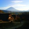 富士山がきれいに見える、いやしの里根場はいかが? (山梨)