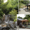 泉質はかなり良いんだけど、健康を気遣う人にはあまりお勧めできない温泉。京都一休