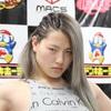 【ツヨカワ】総合格闘家 KINGレイナ が大人気