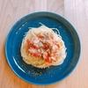 簡単パスタ:ツナとトマトでピリ辛アマトリチャーナ風
