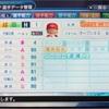 386.オリジナル選手 越田豊助選手(パワプロ2019)