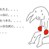 【キックの魅力】⑯超絶ストレス解消 細かすぎて伝わらないキックボクシング楽しさ・素晴らしさ
