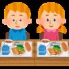 6/26 一般質問「中学校給食の実施方式について」