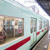 電車を間違えたとき|料金・切符・乗り換えの対処方法(新幹線・特急)