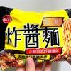 【台湾】食べ方が2種類楽しめる!おすすめインスタント麺