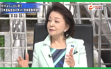 消された櫻井よしこPrimeNews「中国韓国は自国の海洋放出を顧みなさい」