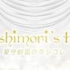 星守紗凪の星守コレクション オンラインファンミーティング 第2回