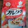 【生活】忙しい朝の健康簡単飯