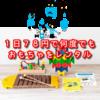 「キッズラボラトリー」の感想まとめ 1日78円!おもちゃのサブスク