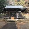 椙山神社まで