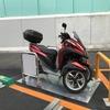 大阪市西成区にバイク駐車場オープン