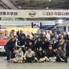 ● 完成度の高さに脱帽! 愛知&京都の日産自動車大学校の学生が手がけた力作【大阪オートメッセ2019】