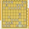 横歩取り勇気流~22銀82飛型⑤(角交換から44角)