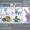 【剣盾S15   最終33位】水色的ラプザシアン
