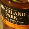 『ハイランドパーク12年』スコットランド最北の地域で造られるシングルモルト。