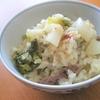 こかぶ丸ごと炊き込みご飯をキム兄レシピで作ってみた!葉と皮もシャキトロで美味しい