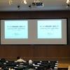 CTOの成田が東京大学「メディアコンテンツ特別講義Ⅰ」にて講師を務めました!