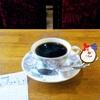 喫茶ルビーでゆったりランチとコーヒーをどうぞ!静かに時が流れる朝霞の老舗喫茶店。朝霞台駅すぐ!