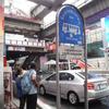 バンコク市内移動。カオサンからサイアム経由でトンローへ(Bangkok / Thong Lo)